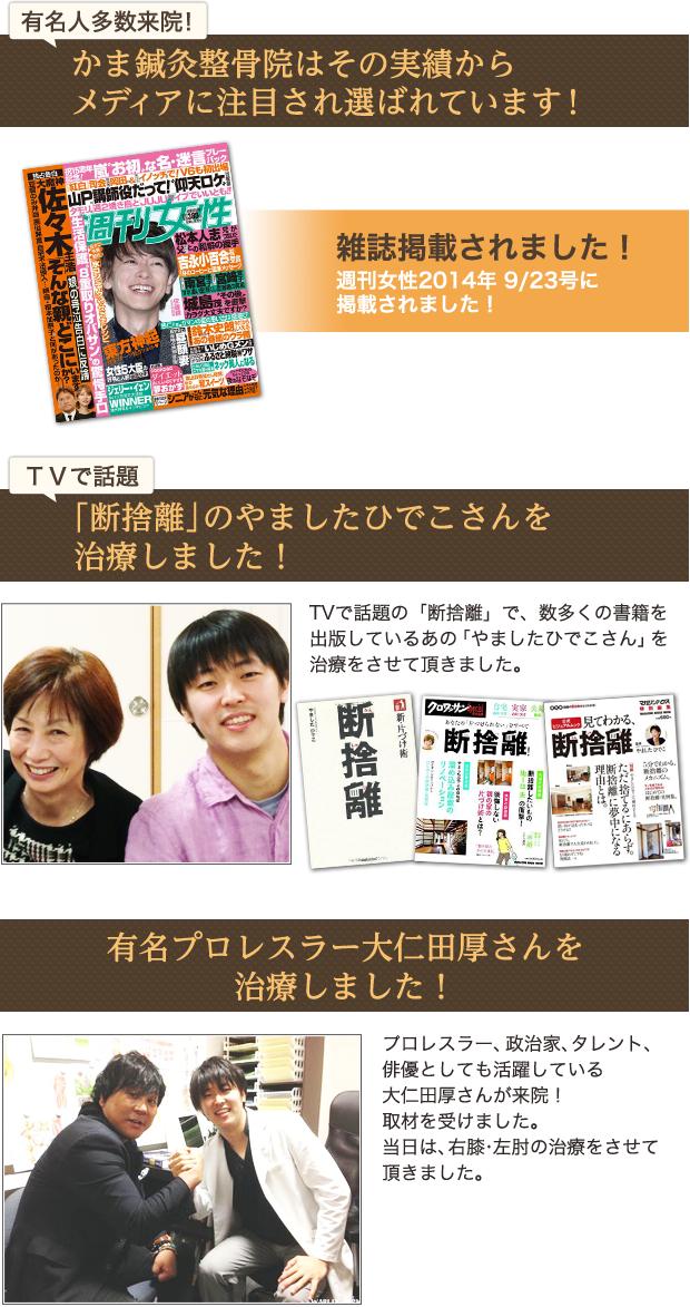 media (1).png